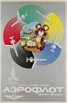 Aeroflot official Olympic Carrier, Soviet Airlines Aeroflot poster showing the official mascot of the Moscow 1980 Olympic Games, Mischka. The paper of the poster is silver-printed.