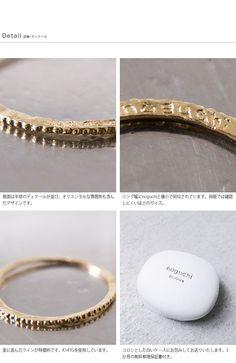「noguchi リング」の画像検索結果
