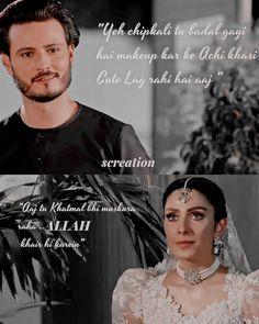 Pak Drama, Ayeza Khan, Pakistani Dramas, Haiku, Allah, Celebrities, Funny, Alphabet, Movie Posters
