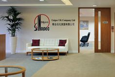 Sinopec - The Interiors Group. Uk Companies, Interiors, Group, Interior Design, Projects, Home Decor, Nest Design, Log Projects, Blue Prints
