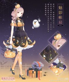 halloween Anime Halloween, Anime Chibi, Manga Anime, Anime Art, Character Creation, Character Design, Nikki Love, Anime Dress, Tomoe