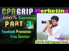 Facebook Promotion Full Method |CPA Grip Merketing Free Seminer 2017-Ban...