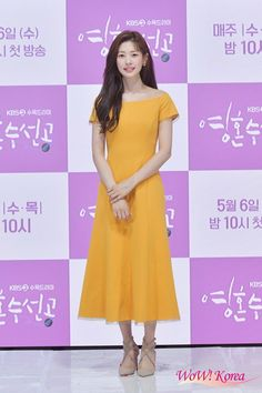 Young Actresses, Korean Actresses, Korean Actors, Playful Kiss, Jung So Min, Cool Style, Short Sleeve Dresses, Formal, Conference