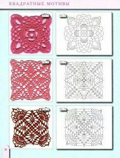 Crochet squares pattern - Cuadrados de ganchillo patrones