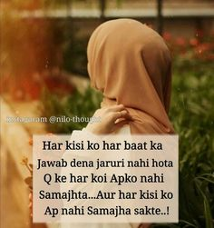 #SaRa🖤 Secret Love Quotes, Love Quotes In Hindi, Islamic Inspirational Quotes, Islamic Quotes, Girl Quotes, Funny Quotes, Cute Romantic Quotes, Allah Quotes, Words To Describe