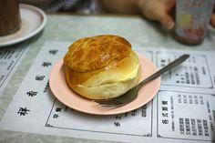 Pineapple Bun - Hong Kong Street Food