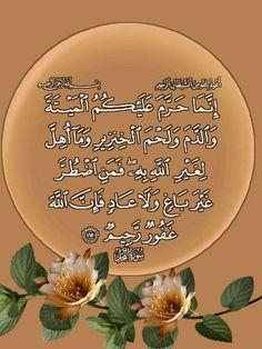 An Nahl 115 Quran Verses Verses Quran