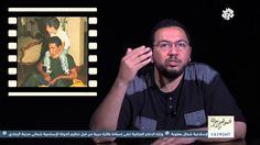 الموهوبون في الأرض مع بلال فضل   حلقة 1   أحمد زكي