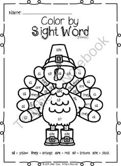 Thanksgiving Color By Sight Word (Primer - 10 Printables!) from KinderTykes on TeachersNotebook.com - (12 pages) - 10 Primer Color by Sight Word Printables!