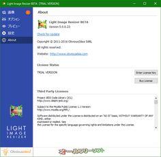 Light Image Resizer 5.0.0.23   Light Image Resizer--バーション情報--オールフリーソフト
