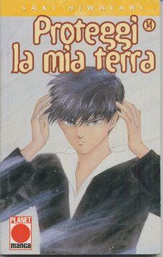 Shoujo, Planets, Earth, Manga, Movies, Movie Posters, Films, Manga Anime, Film Poster