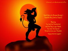 Happy Hanuman Jayanti To All Our Fans  Hanuman Jayanti Wallpaper