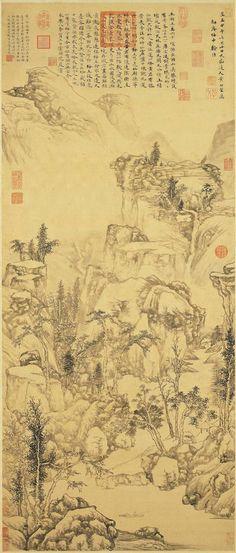Huang Gongwang(黄公望) ,   洞庭奇峰图 台北故宫藏