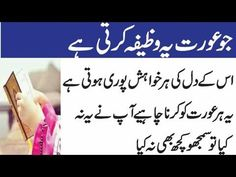 Qurani Wazaif|wazifa for money|dua for money to come|dua for money urgently|islamic wazaif - YouTube