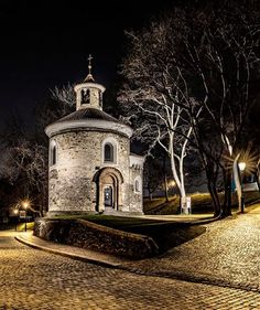 Romanesque rotunda of St.Martin at Vyšehrad, Prague, Czechia Sweet Love Quotes, Love Is Sweet, Sacred Architecture, Places Of Interest, Romanesque, Pilgrimage, Prague, Wales, Places To See