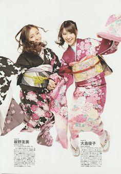 AKB48 members Tomomi Itano and Yuko Oshima in kimono.