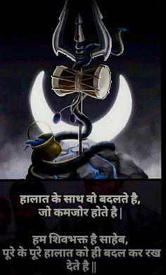 Shiva Parvati Images, Mahakal Shiva, Shiva Statue, Shiva Art, Lord Shiva Pics, Lord Shiva Hd Images, Mahadev Hd Wallpaper, Trishul, Om Namah Shivay