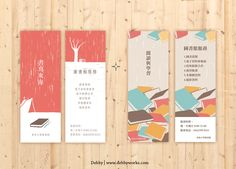 Bookmark Design Ideas bookmark ideas Bookmarks Design Book