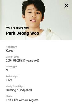 Yg Trainee, Old Blood, Kpop Profiles, Survival, Space Facts, Love My Boys, Happy Pills, Treasure Boxes, Yg Entertainment