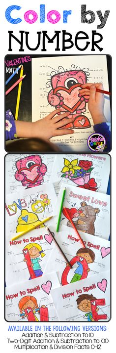 Build your students' math fact fluency with these Valentines color by number activity pages! #TeacherGems