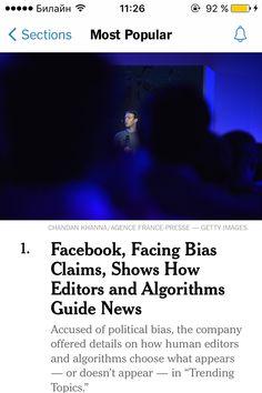 1. Популярные новости в цифрах