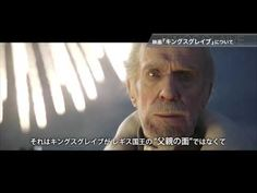 「KINGSGLAIVE FINAL FANTASY XV」公開直前SP ~FFXV UNIVERSE REPORT~