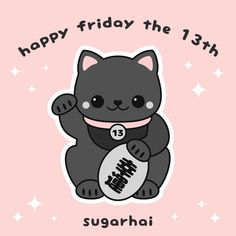 Cute pink and gray maneki neko animation for Friday the 13th. Have a lucky day!