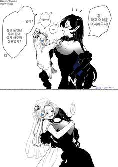 Mega Anime, Htf Anime, Anime Oc, Anime Witch, Yuri Manga, Desenhos Love, Poses References, Anime Kunst, Witch Art