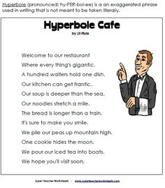 Hyperbole Cafe is a fun poem for teaching kids about using exaggeration in their writing.