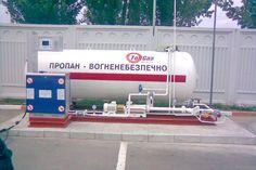 Из 380 газовых заправок, которые есть в Киеве, как минимум 200 не имеют разрешительных документов. Их закроют.