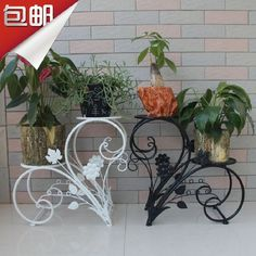 flower allergies on sale at reasonable prices, buy Fashion iron flower stand French flower stand white wrought iron flower pot holder balcony flower from mobile site on Aliexpress Now! Metal Plant Stand, Plant Stands, Balcony Flowers, Wrought Iron Decor, Decoration Plante, French Flowers, Iron Furniture, Flower Stands, Plant Holders