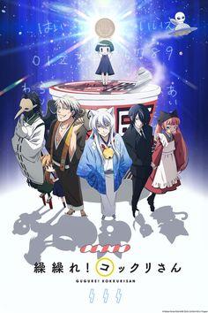 """Crunchyroll - Crunchyroll to Stream """"Gugure! Kokkuri-san"""" Anime"""