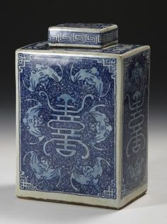 Chinese Blue and White Square Jar : Lot 454