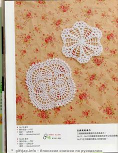 croche: motifs