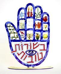 symbols of shavuot