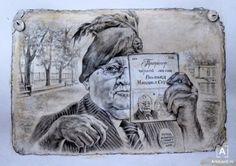 Воланд Михаил Сергеевич. Купить работы автора – Александр Ботвинов - Art Auction ArtsLand