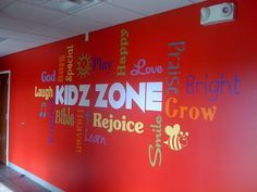 is a BIG design that another UL rep did for a church. You can also imagine doing this on a smaller scale in your child's room with all the words that describe them.or in your family room with words that describe your family. Kids Church Decor, Kids Church Rooms, Sunday School Decorations, Church Nursery, Church Crafts, Church Ideas, Children Church, Church Decorations, Daycare Decorations