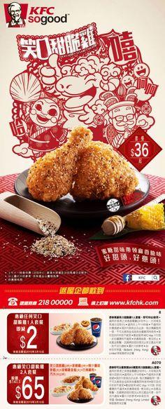 #kfc #CNY #food