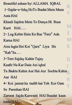 Best shayari eva ! Sufi Quotes, Muslim Quotes, Religious Quotes, Spiritual Quotes, Allah Quotes, Urdu Quotes, Positive Quotes, Qoutes, Islamic Love Quotes