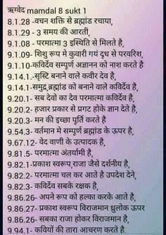Kabir is supreme god Hindu Quotes, Gita Quotes, Spiritual Quotes, Believe In God Quotes, Quotes About God, Kabir Quotes, Shri Guru Granth Sahib, Allah God, Vedic Mantras