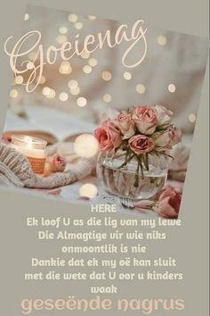 Good Night Wishes, Day Wishes, Good Morning Smiley, Evening Greetings, Goeie Nag, Goeie More, Afrikaans Quotes, Friendship Quotes, Diy And Crafts