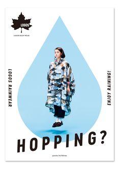 LOGOS Rainwear | キタダデザイン Flyer And Poster Design, Creative Poster Design, Poster Layout, Graphic Design Tips, Creative Posters, Ad Design, Graphic Design Illustration, Magazine Design Inspiration, Magazine Layout Design