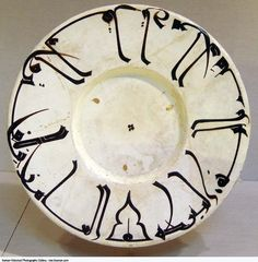 Booyeh_Artwork_Porcelain_Plate