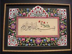 DesertRose...bismillah calligraphy art painting