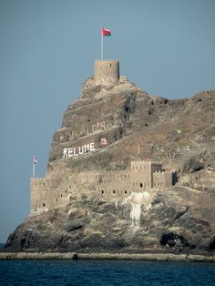 Old forts in Muscat, Oman.