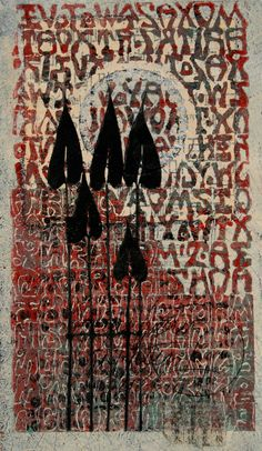 """Alphabet Forest, by Anne Moore, monoprint, 16""""x9""""  This is actually two linocuts printed over a monotype that has some chine colle."""