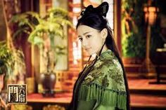 六扇門 第1集 林峯 迪麗熱巴 孫耀琦 羅晉 Liu Shan Men Ep 1 English sub China drama Video online