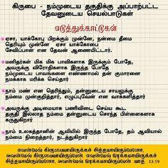 98 Best bible quiz images in 2018   Bible quiz, Bible, Tamil
