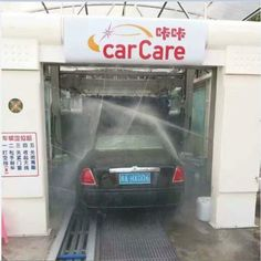 Best-Selling Auto Tunnel Car Washer with Water-Proof Motor Drying, Find Details about Car Washing Machine, Car Washer from Best-Selling Auto Tunnel Car Washer with Water-Proof Motor Drying - Qingdao Risense Mechatronics Co. Car Wash Equipment, Car Washer, Qingdao, Trading Company, Car Detailing, Washing Machine, China, Water, Gripe Water