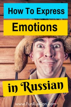 Since emotions are a big part of our day to day life, I thought it would be a good idea to create a lesson and teach words about emotions in Russian. Russian words articles, Russian words posts, learning Russian words, Russian language, emotions in Russian, cool Russian words, fun Russian words.